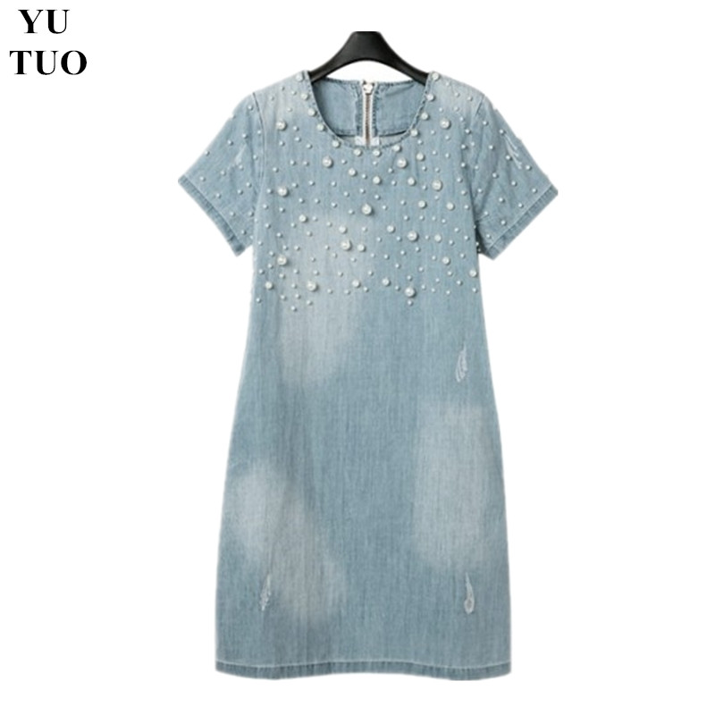 4XL 5 XL 2016 Summer style O Neck Washed Beaded Elegant Evening Party Lady Dresses Loose Short Sleeve Women Denim Jeans Dress  Одежда и ак�е��уары<br><br><br>Aliexpress