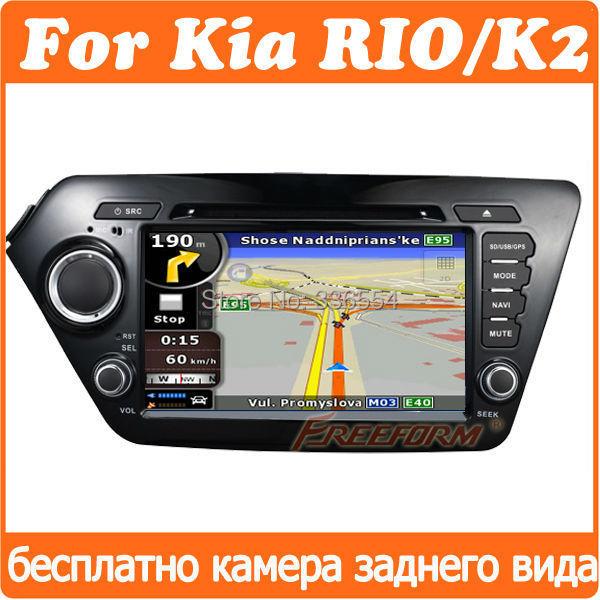 2011 2012 2013 KIA RIO K2 2 din car dvd gps player radio audio stereo bluetooth