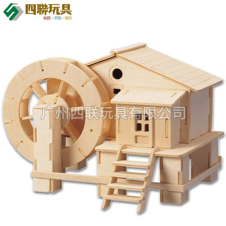 Child wooden model puzzle diy assembling 3d shuimo three-dimensional jigsaw puzzle(China (Mainland))