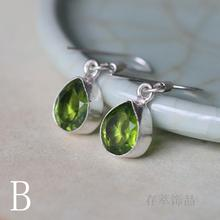 S925 sterling silver hand-inlaid natural Peridot earrings drop simple classic wild sweet beauty earrings(China (Mainland))