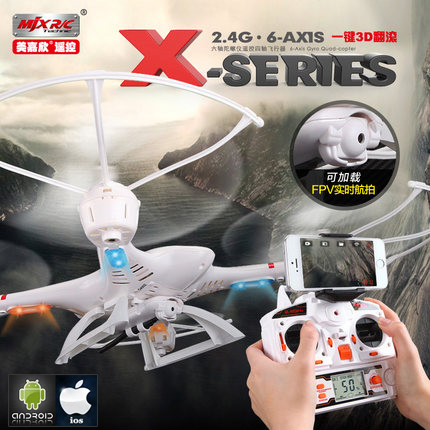 RC Helicopter MJX X400 6 Axis GYRO Drone Quadcopter can add HD FPV Camera(China (Mainland))