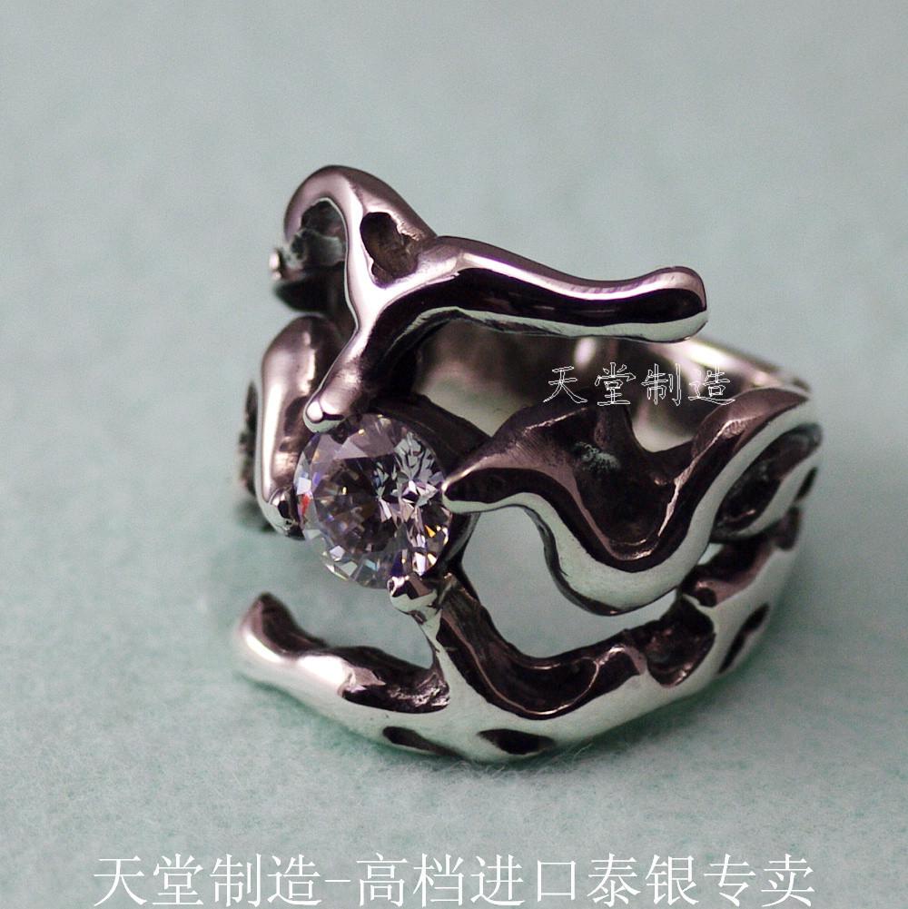 Punk bling zirconium diamond three-dimensional cutout ring<br><br>Aliexpress