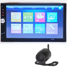 7 inch HD 1080P Touchscreen Bluetooth Double-DIN MP5/MP4 Player Car FM Radio Receiver+ E306 18mm Color CCD Camera(China (Mainland))