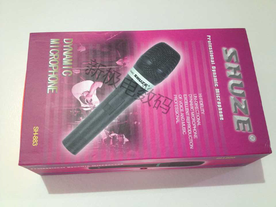 SHUZE Shu really SH 858 cable microphone home KTV cost effective high
