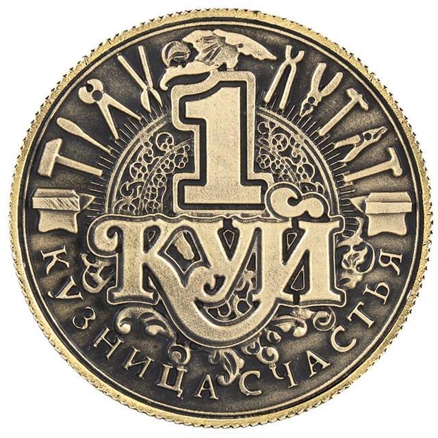 Декоративные ремесла Русский Рубль реплика монеты много старинные украшения дома ...