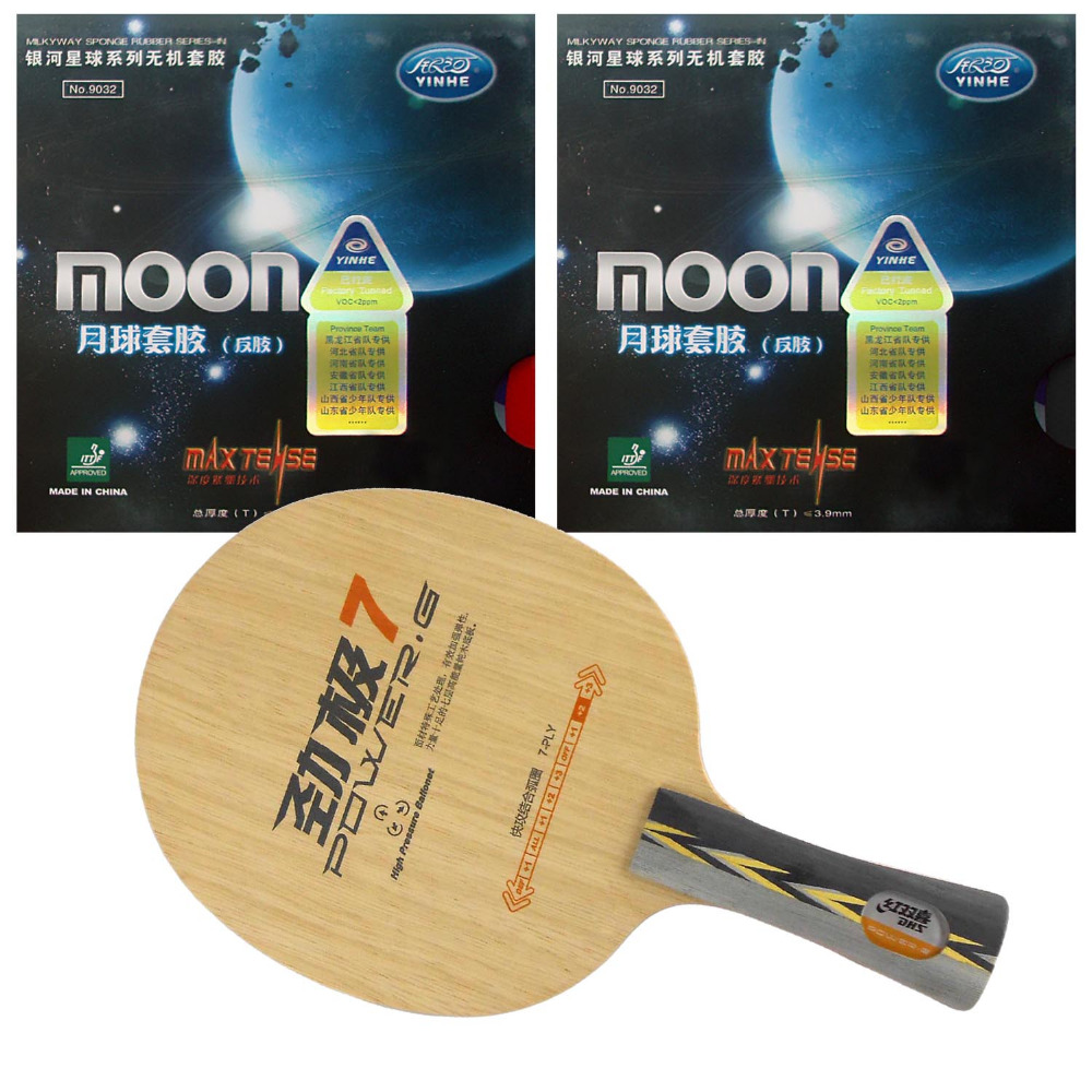 Pro Table Tennis (PingPong) Combo Racket: DHS POWER.G7 Blade with 2x Galaxy Moon (Factory Tuned) Rubbers<br><br>Aliexpress