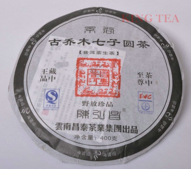 2007 ChangTai Arbor TsiTse 400g Beeng Cake YunNan Organic Pu'er Raw Tea Weight Loss Slim Beauty Sheng Cha
