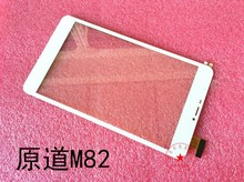 New Arrival Vido M82 tablet 3G Touch Screen 8 inch for M82 Touchscreen Front Panel Glass Replacement