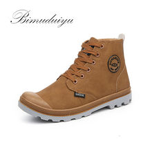 Spring Autumn Outdoor Walking Men's Ankle Boots Fashion Casual Shoes Waterproof Snow Boots  Microfiber Leather High Cut  Leisure