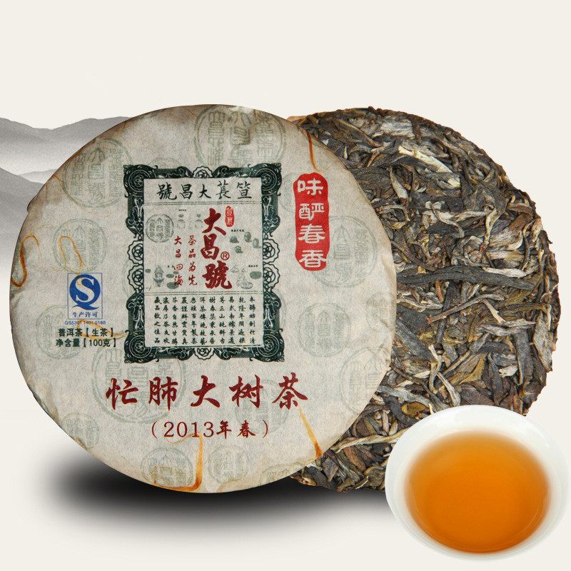 2013 Year China Yunnan puer tea raw 100 g menghai raw puer tea pu erh original