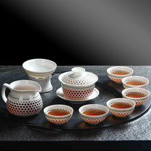 Drinkware 9pcs Honeycomb Kung Fu Tea Set Tea Tool Exquisite Puer Tea Cup Bone China GaiWan
