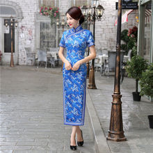 Buy New Arrival Fashion Blue Satin Long Cheongsam Chinese Style Women's Dress Elegant Slim Qipao Vestidos Size S M L XL XXL C0069 for $53.90 in AliExpress store