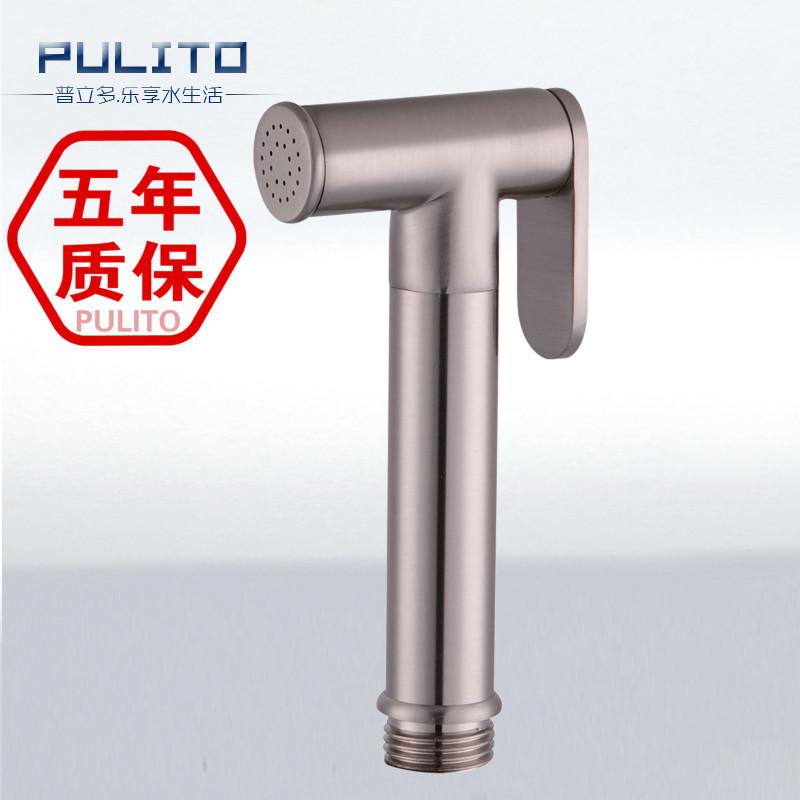 PolyOne более универсальным все-медь чистое тело для небольшой ручной душ биде распылитель матовый никель 11505