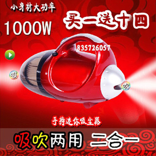 Cheap vacuum cleaner power super suction blow with two hand-held mini mini ultra-quiet vacuum cleaner dust mites(China (Mainland))