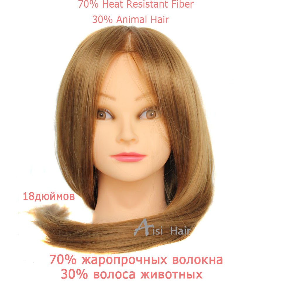 Golden 18 heat resistant Fiber synthetic and Animal Hair Hairdressing Female Mannequin Training Head High Quality with Make up<br><br>Aliexpress