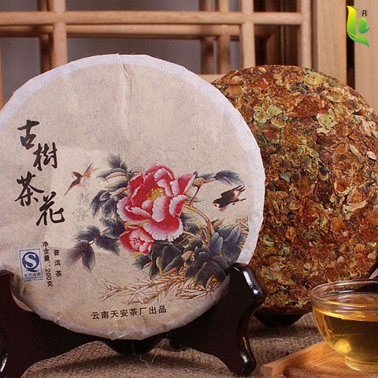 200g Made in1960 Raw Pu er Tea Cake Oldest Puer Tea Ansestor Antique Honey Sweet Puerh