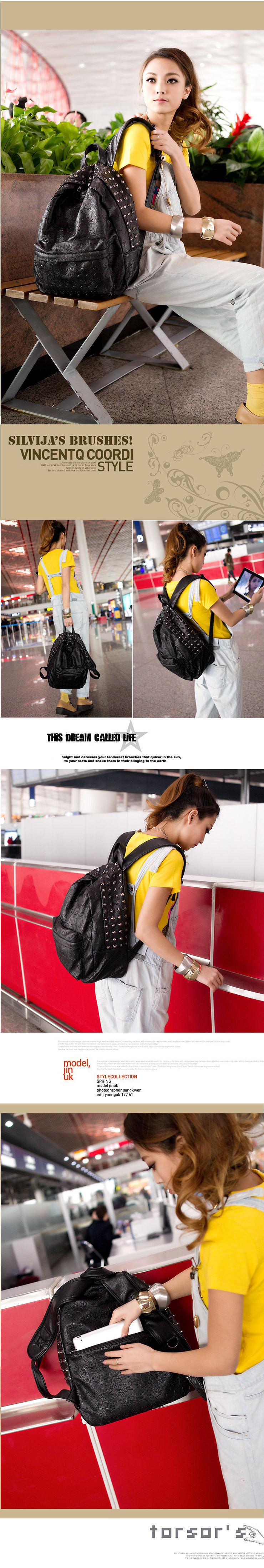 Рюкзак New Brand PU qw515