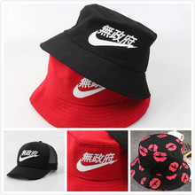 New Adult Female Male Camping Outdoor Fishing Cap Bob Red Black Blank Letter Brand Reversible Bucket Hat Hip hop Man Women(China (Mainland))