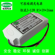 led constant current drive power supply 84V ceiling Promise dimming driver power 20W 5 and 24 strings(China (Mainland))
