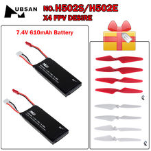 Free shipping! X4 H502S H502E FPV Drone Spare Parts 7.4V 610mAh Battery with 8x Blades with Screw