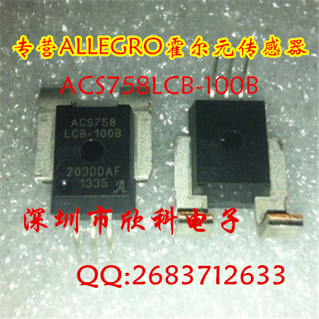 ACS758LCB-100B-PFF-way Hall current detects AC-DC 100A new original Immediate delivery - Notebook chip mall store