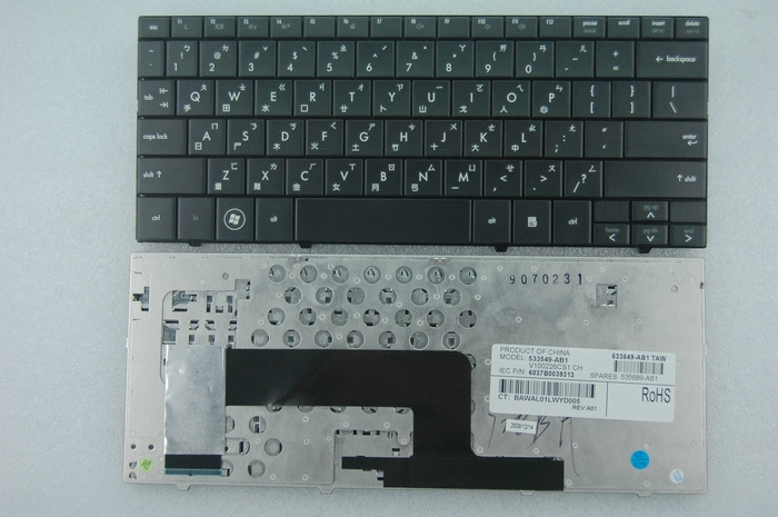 free shipping laptop keyboard for hp mini 110 black 535689-001 533549-AB1 6037B0039313 CH Chinese numerous(China (Mainland))