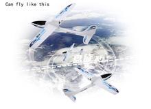 3CH Wltoys F959 Sky King RC Airplane Push-speed glider Fixed Wing Plane RTF VS WLtoys F929 F939 F949(China (Mainland))
