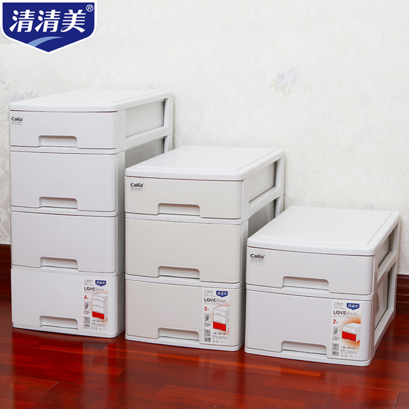 The clear beauty office cabinet desk box A4 paper drawer bedside cabinets bathroom cabinet(China (Mainland))