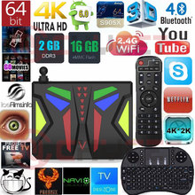 Buy M96X TV BOX Android 6.0 Smart TV Box Amlogic S905X quad-co ARM Cortex-A53 2GB/16GB 2.4G WiFi VP9 H.265 UHD 4K Media Player for $56.81 in AliExpress store