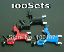 Tattoo Machine Gun Supply Of Dragonfly Style Large Wholesale Direct From Factory 100sets Bulk Wholesale(China (Mainland))