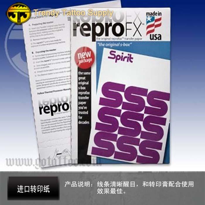 Tattoo equipment - supplies tattoo transfer paper tattoo machine - tattoo needles pigment transfer cream(China (Mainland))