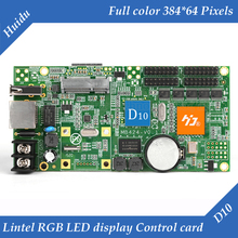 HD-D10 asynchronous 4*HUB75 data interface lintel RGB full color led display control card(China (Mainland))