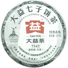 8 tea 7542 001 PU er tea health tea menghai tea 357 Chinese yunnan puer tea puerh pu erh for weight loss products
