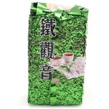 250g Organic Strong Fragrant AnXi Tie Guan Yin /TiKuanYin Chinese Oolong Green Tea Health tieguanyin(China (Mainland))
