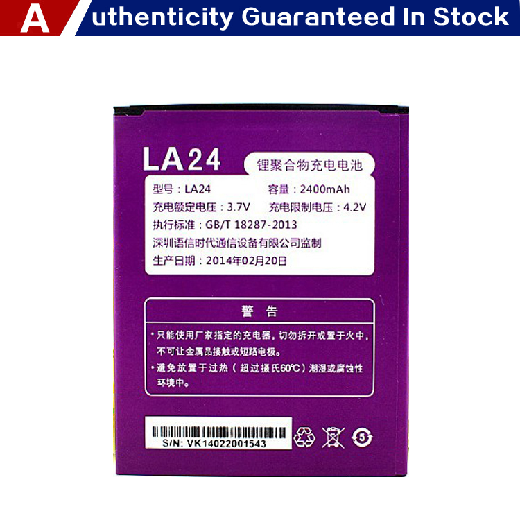 2PCS Original Battery 3.7V 2400mAh For Xiaolajiao LA-24 Cell Phone Free Shipping(China (Mainland))