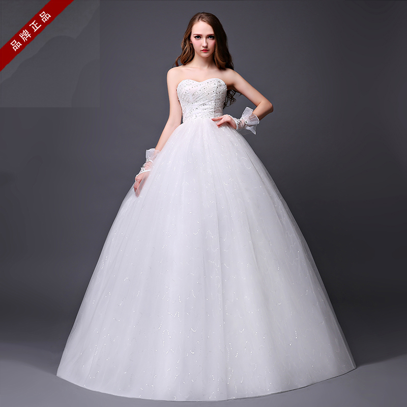 Fashion wedding dress large size thin tail wedding dress for Wedding dress big size