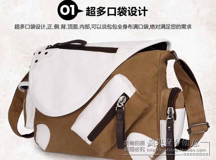 High Quality GUNDAM Unisex Messenger Bag School Student Bookbag Crossbody Bags Travel Satchel