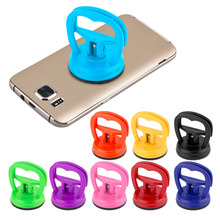 2016 NEW universal Disassembly Heavy Duty Suction Cup Repair tool LCD Screen Opening Tool for iPad for iPhone all Tablet Phones(China (Mainland))