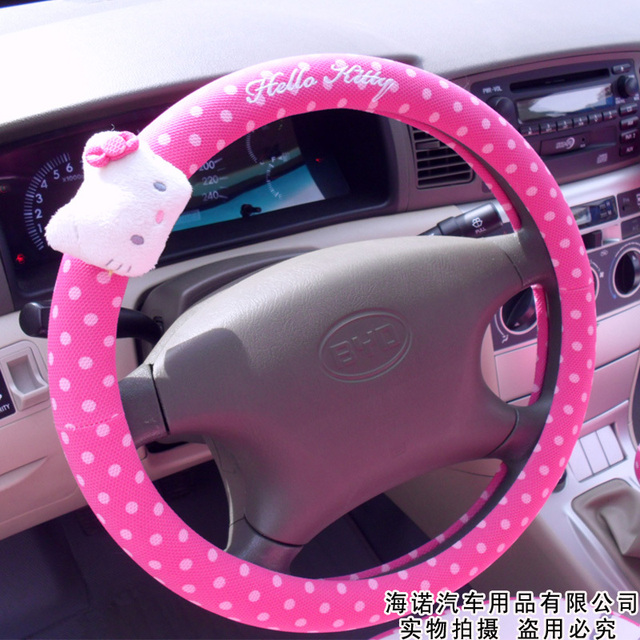 Hello kitty cartoon steering wheel cover summer car cover steering wheel cover free shipping