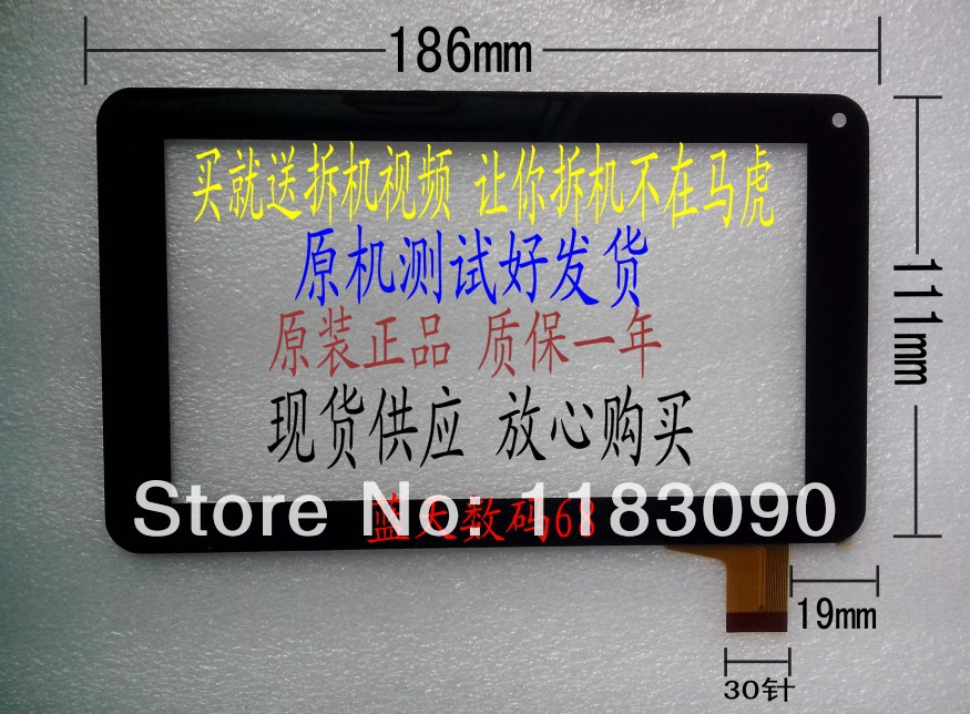 10pcs/lot 100% orgianl new test well 7'' inch tablet touch screen touch screen capacitance screen 300-n3803k-a00-v1 . 0(China (Mainland))