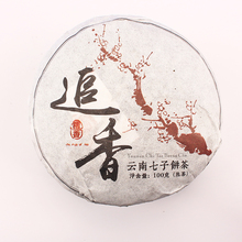 Buy China Ripe Puer Tea Cake 100g Green Food Puerh Tea Weight Loss Slimming High Health Care Compressed Pu erh Tea T025 for $7.25 in AliExpress store