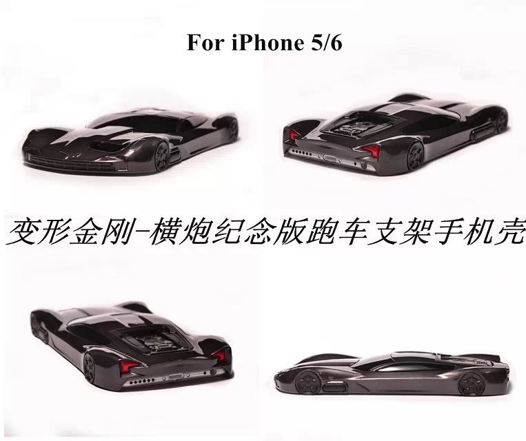 Luxury Personality Handsome Sport Car Design Hard Plastic Stand Cover Case For apple iphone 5 5s 5g 6 i6 wholesales(China (Mainland))