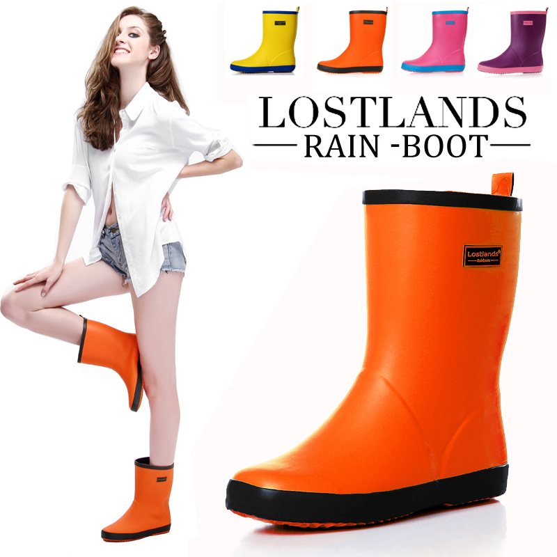 Short Womens Rain Boots - Boot Hto