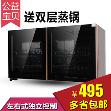 Genuine Wanbao ZTD108A-108 disinfection cabinet wall type high temperature ozone disinfection disinfection cupboard household do(China (Mainland))