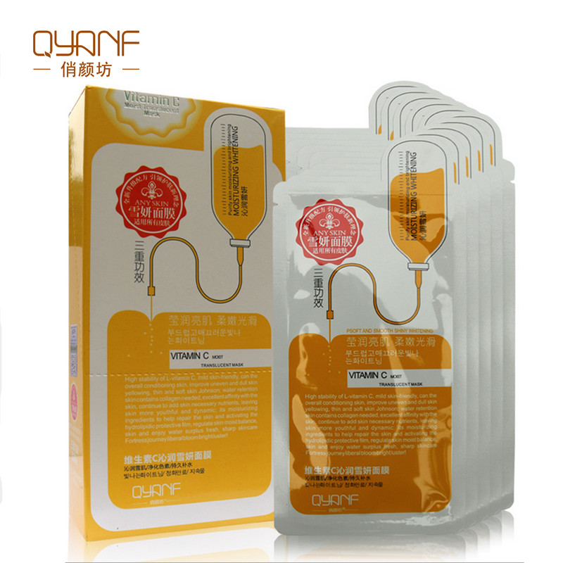 QYANF VC Whitening Facial Mask Skin Care Face Acne Treatment Face Care Ageless Moisturizing Remove Melanoma Anti Winkles Beauty(China (Mainland))