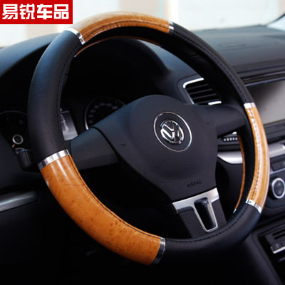 Peach wood car steering wheel cover four seasons slams vw bora passat free lavida(China (Mainland))