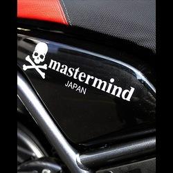 Car decals skull mastermind japan 12.5x11.5cm car motorcycle truck decals vinyl waterproof outdoor stickers(China (Mainland))