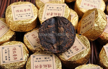 Retail price US 129 Black Tea Flavor Pu er top grade Puerh Tea Chinese Puer Tea