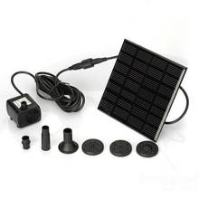 2015 Home garden Solar Panel Power Submersible Fountain Pond Water Pump(China (Mainland))