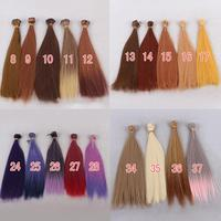 1pcs 25cm*100cm BJD wig hair for blythe doll hairs for 1/3 1/4 1/6 Ball jiont doll